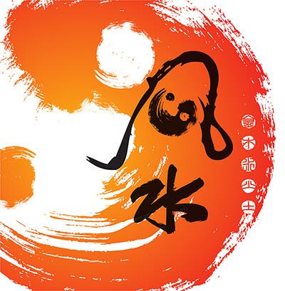 oranje symbool met Chinese tekens